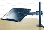 Notebook/Laptop Extension Stand Desktop Clamp (002-0005)