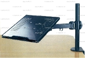 EZM Notebook/Laptop Extension Arm Mount Stand Clamp (002-0005)