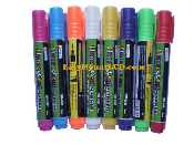 8 Color Fluorescent Marker Pens                    (004-0009)